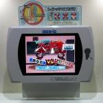 Sega Toylet 3