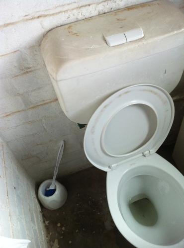 Guardhouse Toilet