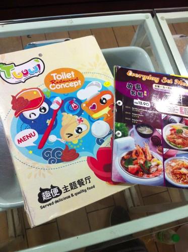 T-Bowl Concept Restaurant 06