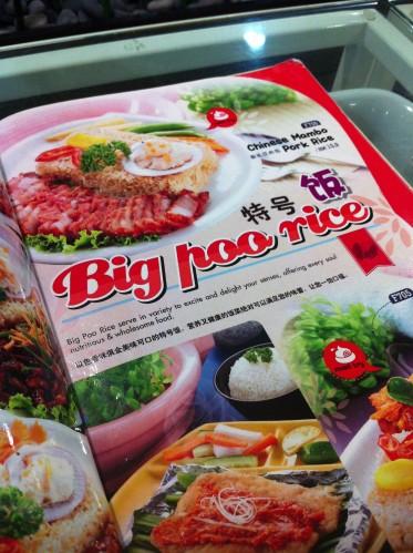 T-Bowl Concept Restaurant 07