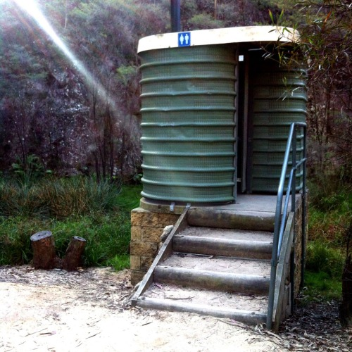 Country toilet at the end of a dirt road