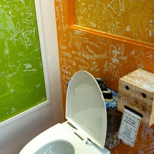 Mr. Toilet House-10