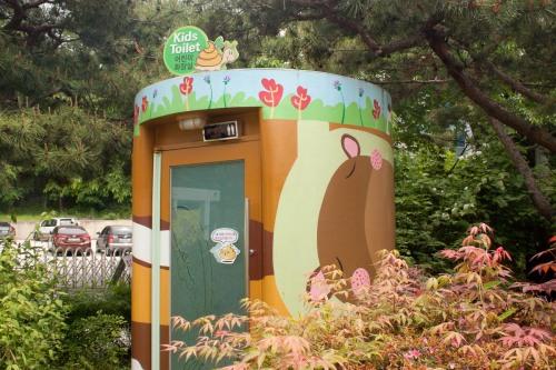 Mr. Toilet House-16