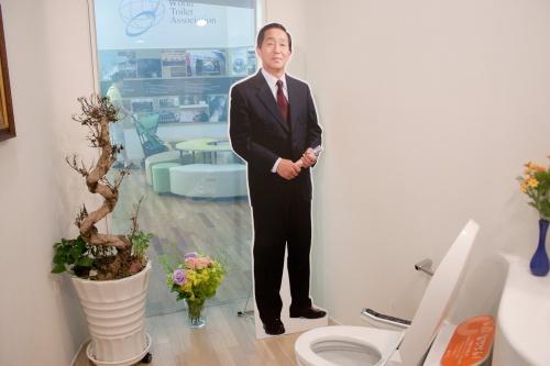 Mr. Toilet House-7