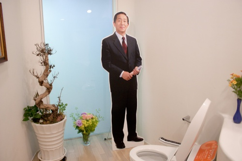 Mr. Toilet House-8