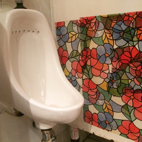 Flowery urinal pattern